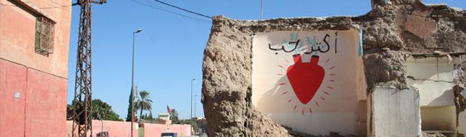 w_marrakesh_1