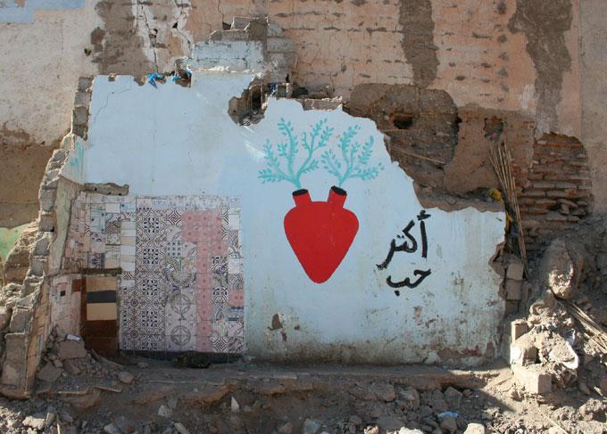 masamor_marrakesh_3